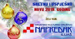 Svim članovima i prijateljima želimo sretnu novu godinu…